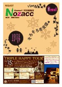 Nozacc