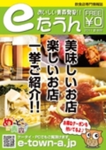 Cover0004